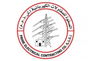 Prime Electrical Contracting Co. LLC.