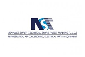 Al Taqadom Lighting Equip Trading